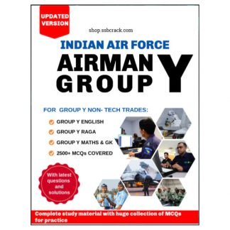 Indian Air Force Group Y eBook