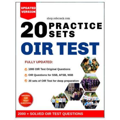 OIR Test eBook SSBCrack