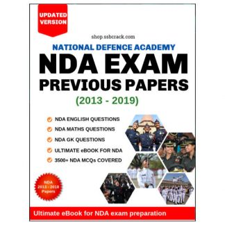 nda solved papers ebook