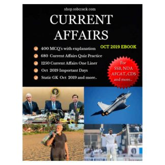 Current Affairs Oct 2019 eBook - SSBCrack