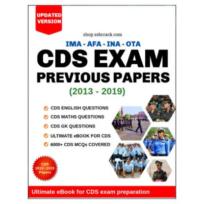 CDS Previous Year Papers 2013 - 2019 SSBCrack