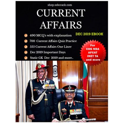 Current-Affairs-Dec-2019-eBook-SSBCrack