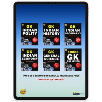 GK-ebook-2020-SSBCrack