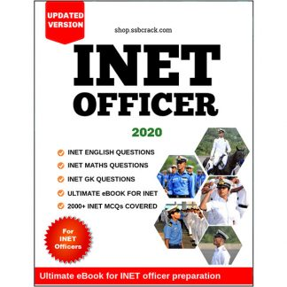 Inet-officer-book