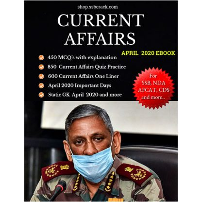 Current-Affairs-May-2020-eBook